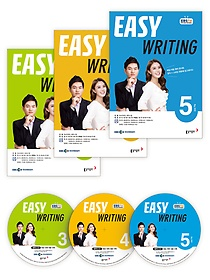 """<font title=""""EBS 라디오 Easy Writing 이지 라이팅 2020년 3,4,5월호 세트 + [부록] 방송내용 전부수록 MP3 CD:3"""">EBS 라디오 Easy Writing 이지 라이팅 2020...</font>"""