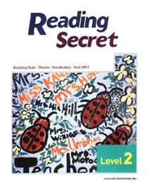 Reading Secret Level 2 - 실력편