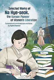 """<font title=""""Selected Works of Na Hye-seok, the Korean Pioneer of Women's Liberation"""">Selected Works of Na Hye-seok, the Korea...</font>"""