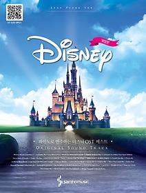 """<font title=""""피아노로 연주하는 디즈니 OST 베스트 Easy Ver."""">피아노로 연주하는 디즈니 OST 베스트 Easy...</font>"""