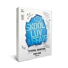 방탄소년단(BTS) - Skool Luv Affair Special Addition  [CD+2DVD][재발매]