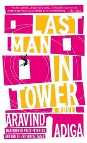 "<font title=""Last Man in Tower (Mass Market Paperback)"">Last Man in Tower (Mass Market Paperback...</font>"