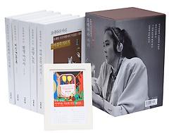 """<font title=""""요네하라 마리 한정판 특별 컬렉션 박스 세트 """">요네하라 마리 한정판 특별 컬렉션 박스 세...</font>"""