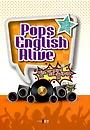Pops English Alive 팝스 잉글리시 얼라이브