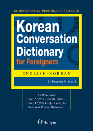 hollym english-korean dictionary for foreigners ed