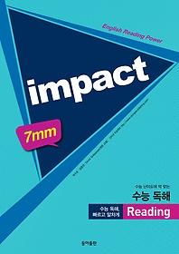 임팩트 리딩 Impact Reading 7mm 수능 독해 (2015)