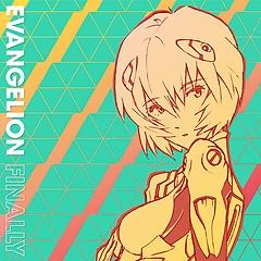 Evangelion Finally(에반게리온 파이널리)
