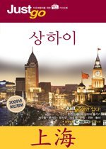 상하이 (2009)