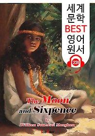 "<font title=""달과 6펜스 The Moon and Sixpence (세계 문학 BEST 영어 원서 231) - 원어민 음성 낭독!"">달과 6펜스 The Moon and Sixpence (세계...</font>"