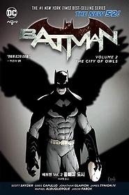 배트맨 Vol. 2 - 올빼미 도시