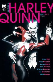 배트맨 - 할리 퀸
