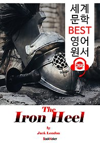 "<font title=""강철 군화 The Iron Heel (세계 문학 BEST 영어 원서 266) - 원어민 음성 낭독"">강철 군화 The Iron Heel (세계 문학 BES...</font>"