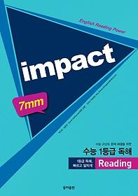 임팩트 리딩 Impact Reading 7mm 수능 1등급 독해 (2015)