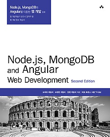 "<font title=""Node.js, MongoDB와 Angular를 이용한 웹 개발 2/e"">Node.js, MongoDB와 Angular를 이용한 웹 ...</font>"