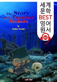 "<font title=""보물을 찾는 아이들 The Story of the Treasure Seekers (세계 문학 BEST 영어 원서 281) - 원어민 음성 낭독"">보물을 찾는 아이들 The Story of the Tr...</font>"