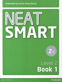 NEAT SMART 2급 Level 2 Book 1