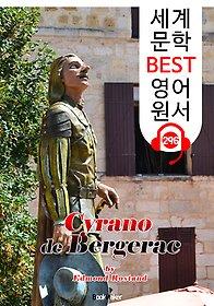 "<font title=""시라노 드 베르주라크 Cyrano de Bergerac (세계 문학 BEST 영어 원서 296) - 원어민 음성 낭독"">시라노 드 베르주라크 Cyrano de Bergera...</font>"