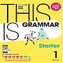 넥서스 디스이즈그래머 스타트 This is Grammar Starter 1