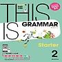 넥서스 디스이즈그래머 스타트 This is Grammar Starter 2
