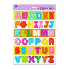 말랑 쏙쏙 자석 알파벳