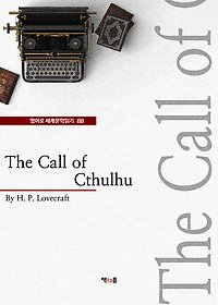 "<font title=""The Call of Cthulhu (영어로 세계문학읽기 88)"">The Call of Cthulhu (영어로 세계문학읽...</font>"