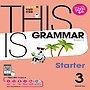 넥서스 디스이즈그래머 스타트 This is Grammar Starter 3