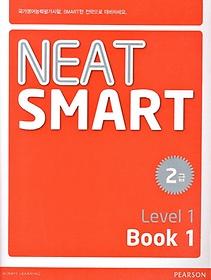 NEAT SMART 2급 Level 1 Book 1