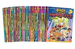 쿠키런 서바이벌 대작전 1~35권 세트