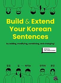 """<font title=""""Build & Extend Your Korean Sentences (점점 길어지는 한국어 문장)"""">Build & Extend Your Korean Sentences (점...</font>"""