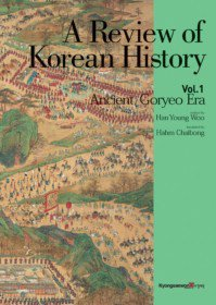 "<font title=""A Review of Korean History Vol. 1 (영문판)"">A Review of Korean History Vol. 1 (영문...</font>"