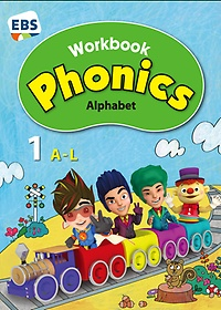 Phonics - Alphabet 1 (Work Book)