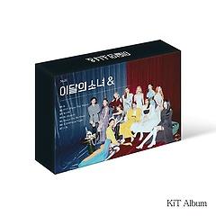 이달의 소녀 - 이달의 소녀 미니 4집 [&] [키트앨범]