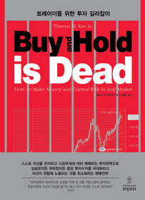 Buy and Hold is Dead