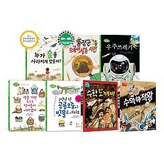 와이즈만 저학년 동화 시리즈 패키지 (전7권)