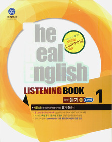 The Real English LISTENING BOOK 중학 듣기 20회 Level 1