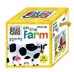 에릭 칼 농장의 하루 상자 퍼즐 (36조각)
