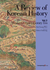 "<font title=""A Review of Korean History Vol. 3 (영문판)"">A Review of Korean History Vol. 3 (영문...</font>"