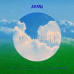 악동 뮤지션(Akdong Musician) - AKMU COLLABORATION ALBUM [NEXT EPISODE] LP