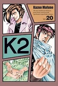 케이투 K2 20