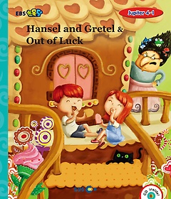 "<font title=""[EBS 초등영어] EBS 초목달 Hansel and Gretel & Out of Luck - Jupiter 4-1"">[EBS 초등영어] EBS 초목달 Hansel and Gre...</font>"