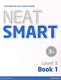 NEAT SMART 3급 Level 3 Book 1