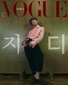 보그 VOGUE (월간) 11월호 A형