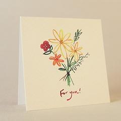 라이프스토리 미니 카드 4 - For You