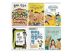 토토북 예비 초등 패키지 (전6권)
