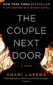The Couple Next Door (Paperback / Reprint Edition)