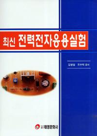 인터파크 전자 책