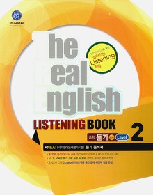 "<font title=""The Real English LISTENING BOOK 중학 듣기 20회 Level 2"">The Real English LISTENING BOOK 중학 듣...</font>"