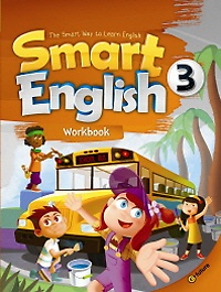 Smart English 3 - Work Book