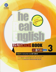 The Real English LISTENING BOOK 중학 듣기 20회 Level 3