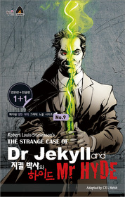 "<font title=""The Strange Case of Dr Jekyll and Mr Hyde 지킬 박사와 하이드"">The Strange Case of Dr Jekyll and Mr Hyd...</font>"